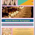 Ahavat Shalom 2