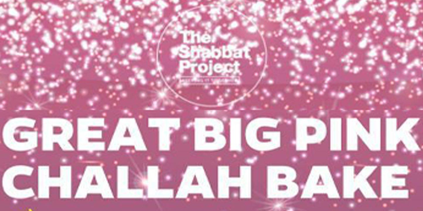 Great Neck Shabbat Project